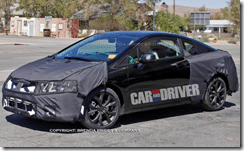 2012_honda_civic_si_coupe_spy_photo_103_autolifepasta